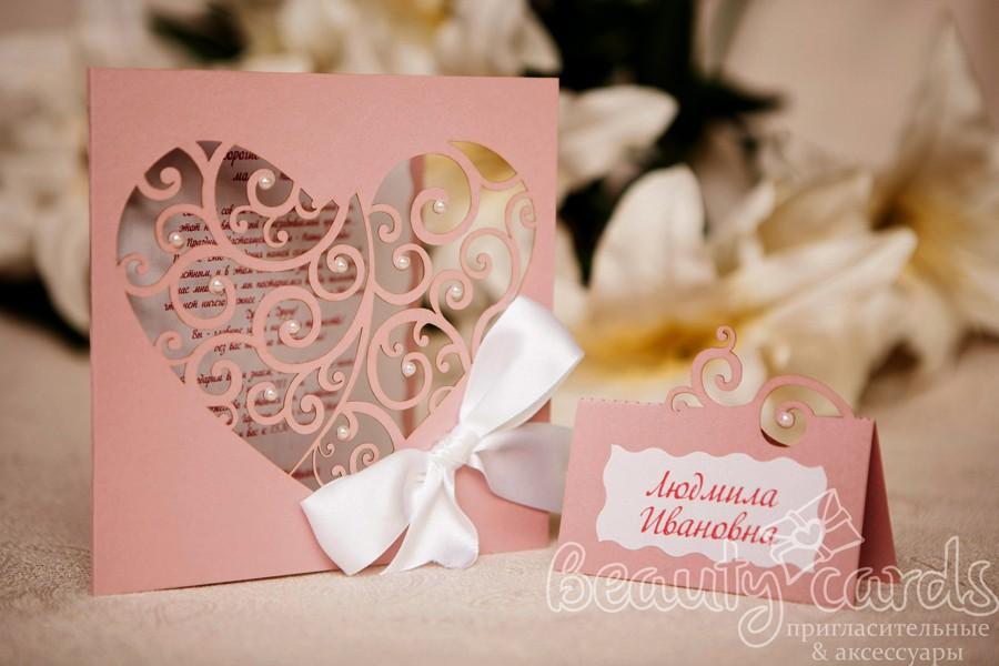 """Приглашение """"Сердце роуз"""""""