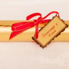 """Приглашение """"Золотой свиток"""""""