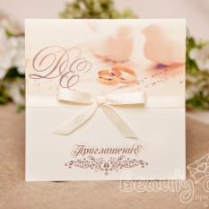 """Приглашение """"Письмо любви"""""""