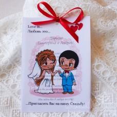 """Приглашение """"Love is на кальке"""""""