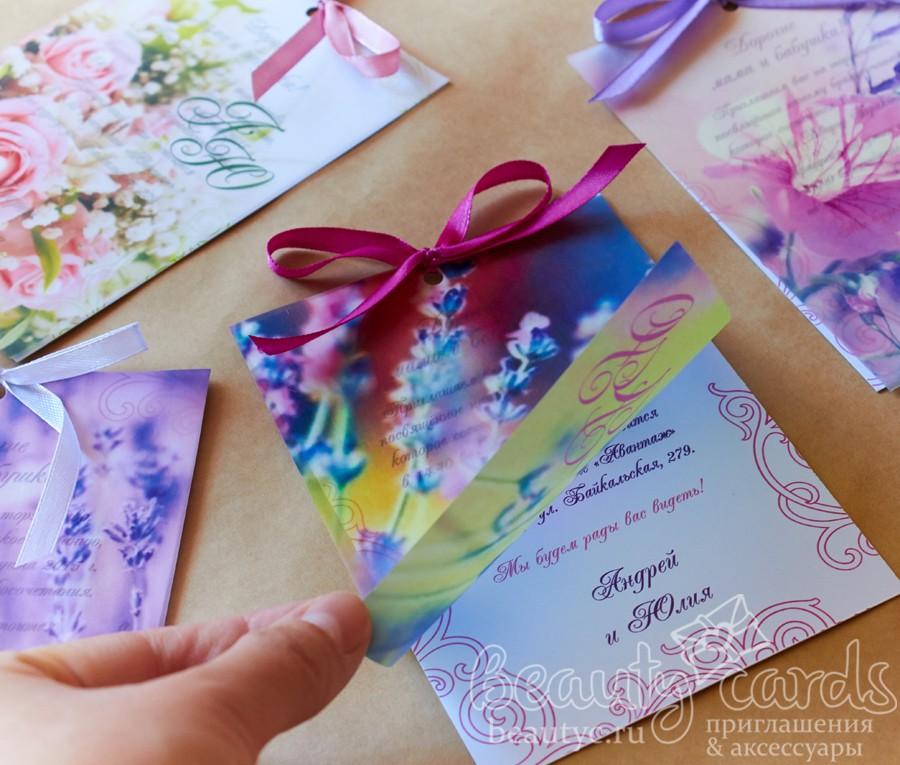 """Приглашение """"Калька цветы"""""""