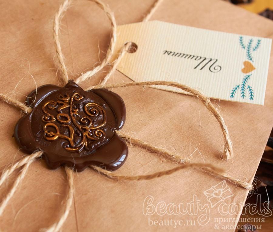 Пригласительный в конверте Лесная романтика