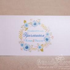 """Приглашение """"Нежные цветы"""""""