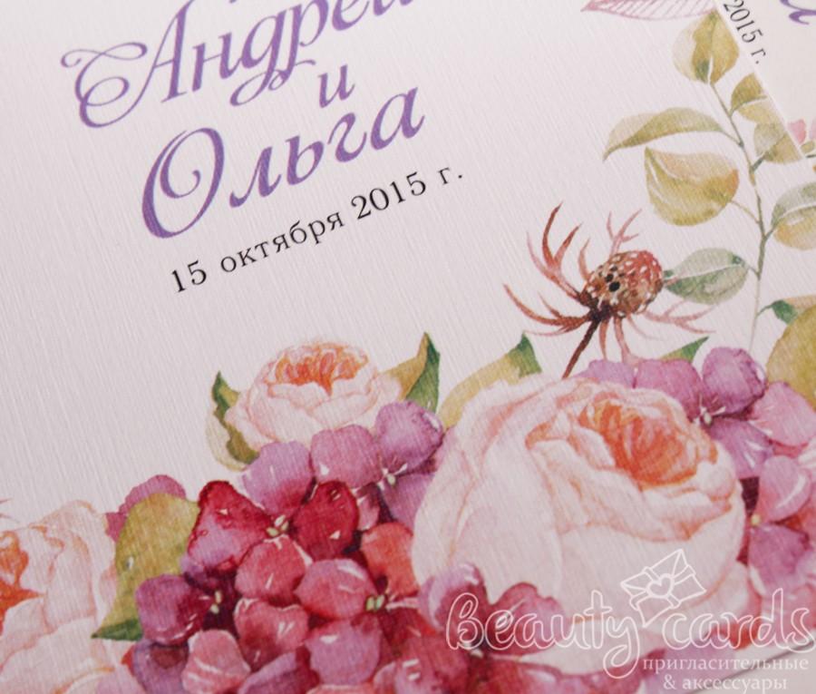 «Цветение весны» – приглашение в конверте