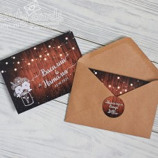 Приглашение Рустик в конверте