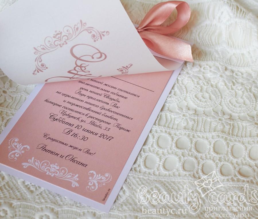 """Приглашение с бантом """"Монограмма пудровая роза"""""""