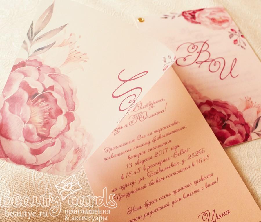 """Приглашение на свадьбу """"Акварельные цветы калька"""""""
