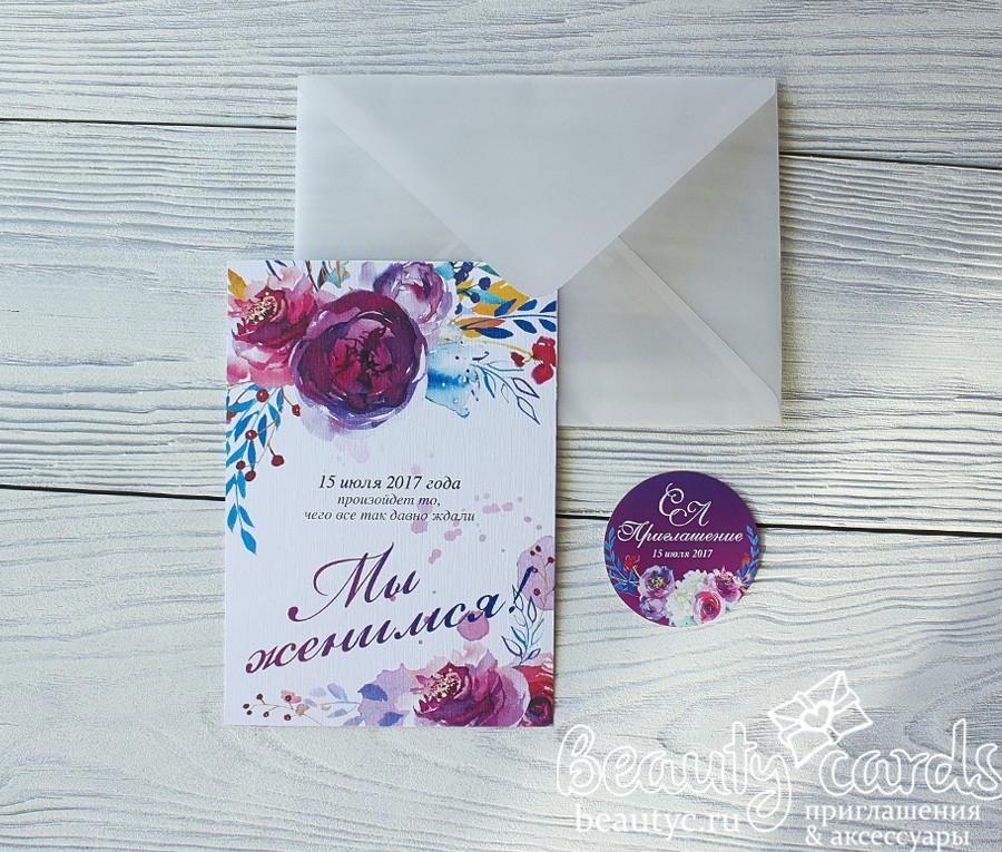 """Приглашение в конверте из кальки """"Цветочные брызги"""""""