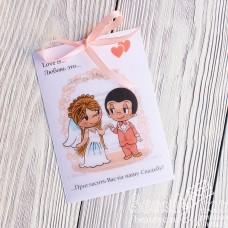 """Приглашение """"Love is в нежно-розовом"""""""