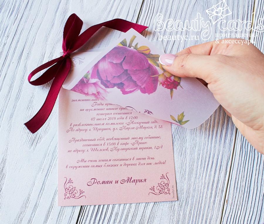 """Приглашение на свадьбу """"Пионы калька"""""""