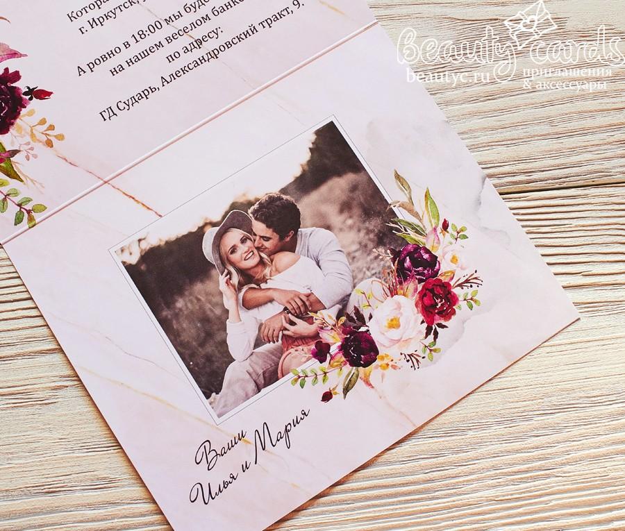 """Приглашение складное """"Марсала конверт"""""""