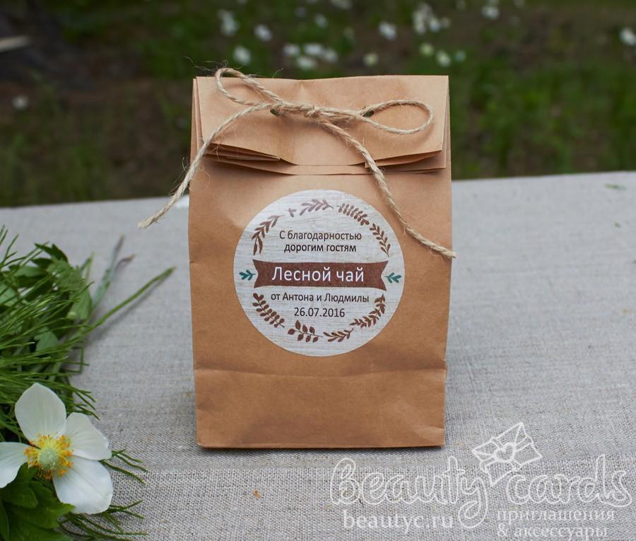Упаковка для подарка на свадьбу гостям 49