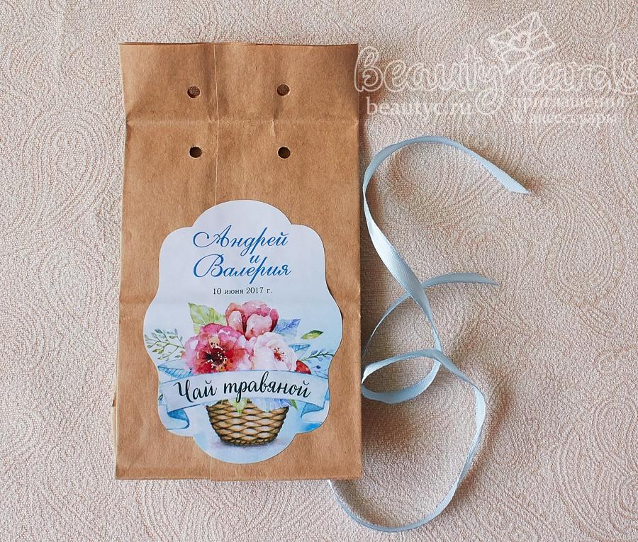 """Упаковка для подарков гостям """"Аквамарин"""""""