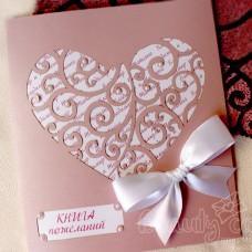 """Книга пожеланий """"Сердце роуз"""""""