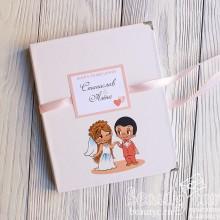 "Книга пожеланий ""Love is"""
