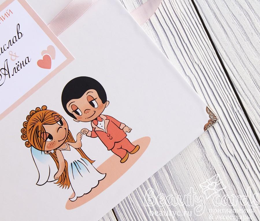 """Книга пожеланий в твердом переплете """"Love is"""" в розовом цвете"""