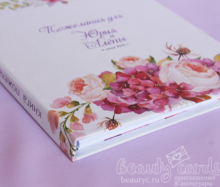 """Книга пожеланий ручной работы в твердом переплете """"Цветение весны"""""""