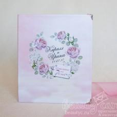 """Книга пожеланий """"Розовые бутоны"""""""