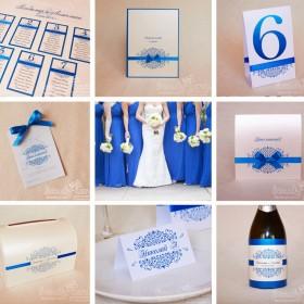 Свадебная коллекция Элеганс в синем цвете