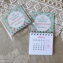 "Календарь магнит ""Цветущий сад"""