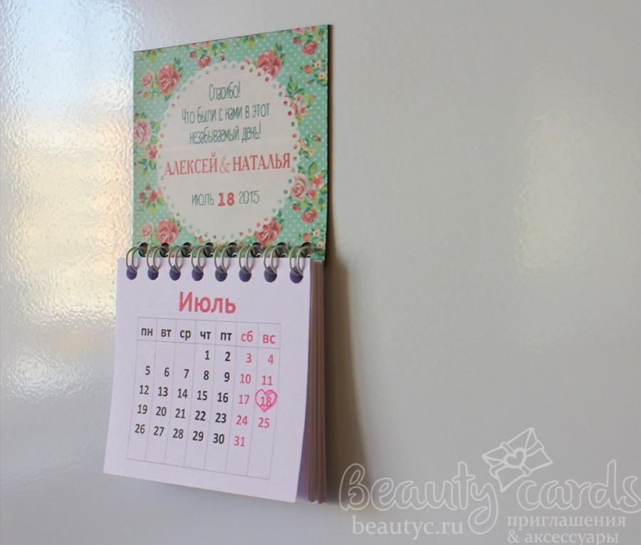 """Подарочный календарь магнит """"Цветущий сад"""""""