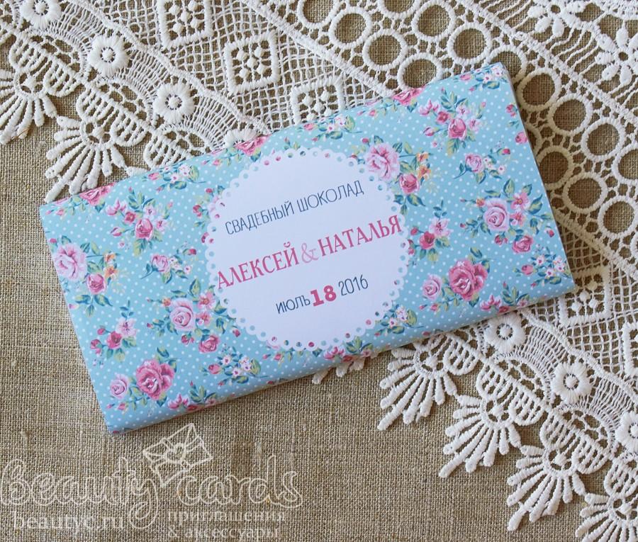 """Этикетка для шоколада """"Цветущий сад"""" с именами и датой свадьбы"""