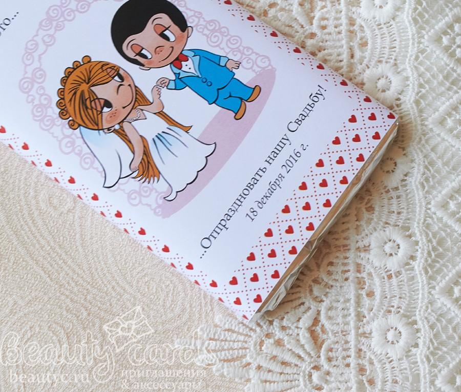 "Этикетка для шоколада с персонажами ""Love is"""