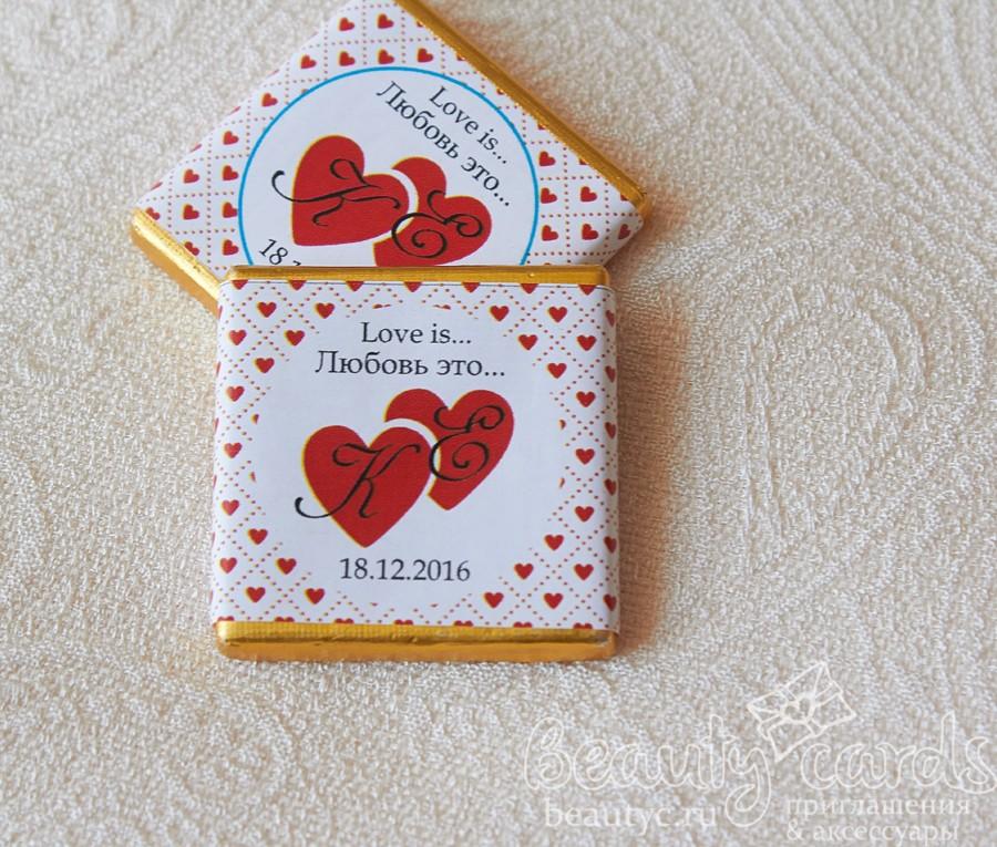 "Мини шоколадки из коллекции ""Love is"""