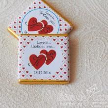 """Мини шоколад """"Love is"""""""