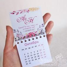 """Календарь магнит """"Акварельные цветы"""""""