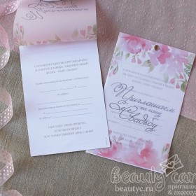 Свадебные приглашения в наличии
