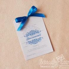 """Приглашение в наличии """"Элеганс в синем"""""""