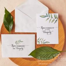 """Приглашение в конверте """"Флора"""""""