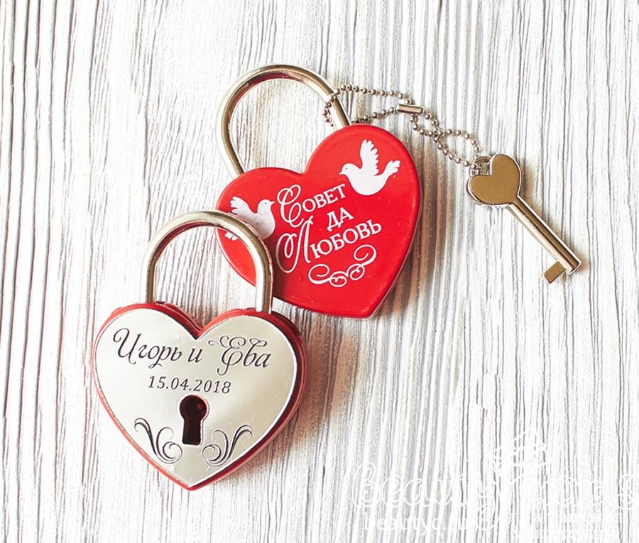 """Замочек красный с ключом """"Совет до Любовь"""""""