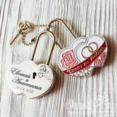 "Замочек два сердца ""Совет да любовь"""