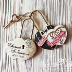 """Замочек два сердца """"Ты + Я = Семья """""""