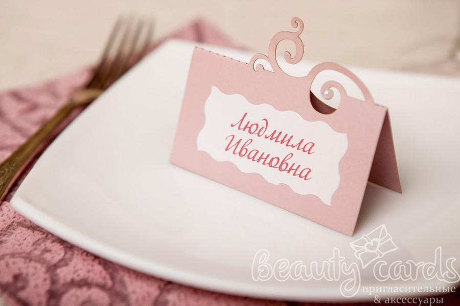 """Рассадочная карточка для гостей """"Сердце роуз"""""""
