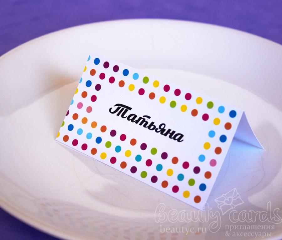 Годиком девочку, приглашение на вечеринку стиляги открытка