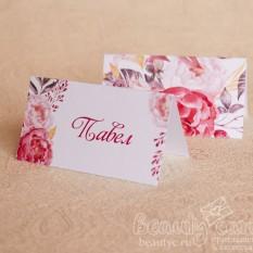 """Рассадочная карточка """"Акварельные цветы"""""""