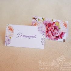 """Рассадочная карточка """"Цветение весны"""""""