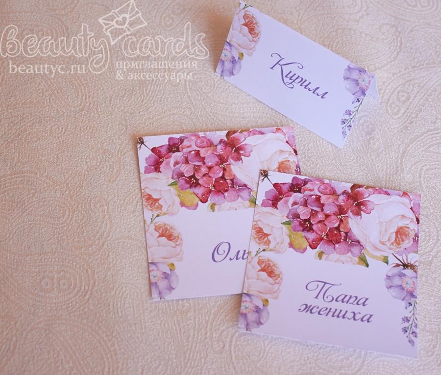 """Рассадочная карточка для гостей """"Цветение весны"""""""
