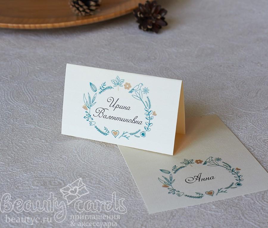 """""""Лесная романтика"""" - рассадочная карточка для гостей"""