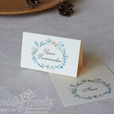 """Рассадочная карточка """"Лесная романтика"""""""