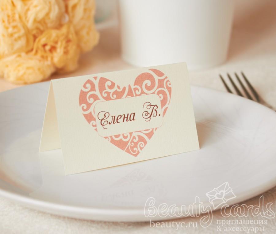 """Рассадочная карточка для гостей """"Сердце кварц"""""""