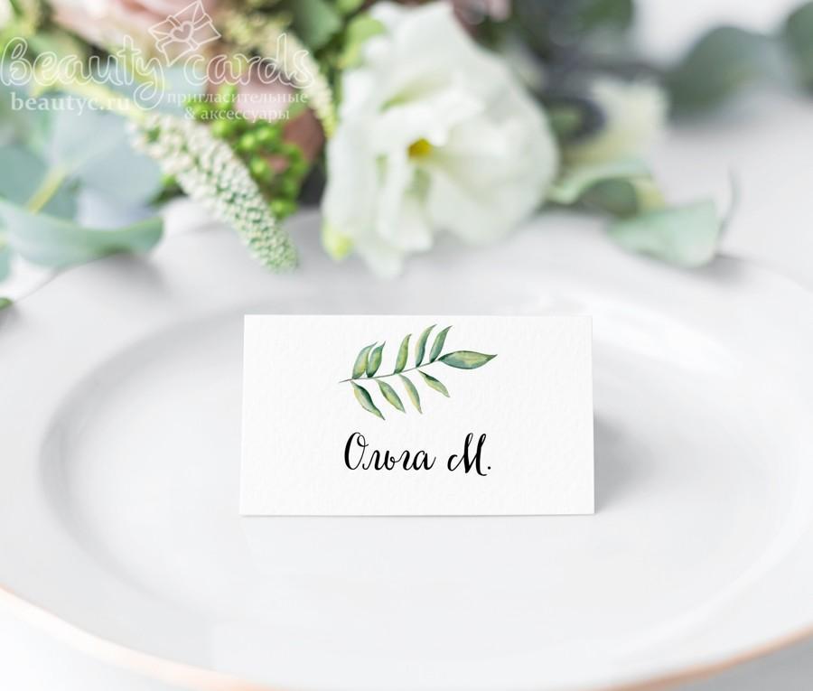 """Рассадочная карточка для гостей """"Флора"""""""