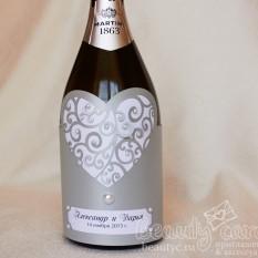 """Украшение на шампанское """"Резное сердце серебро"""""""