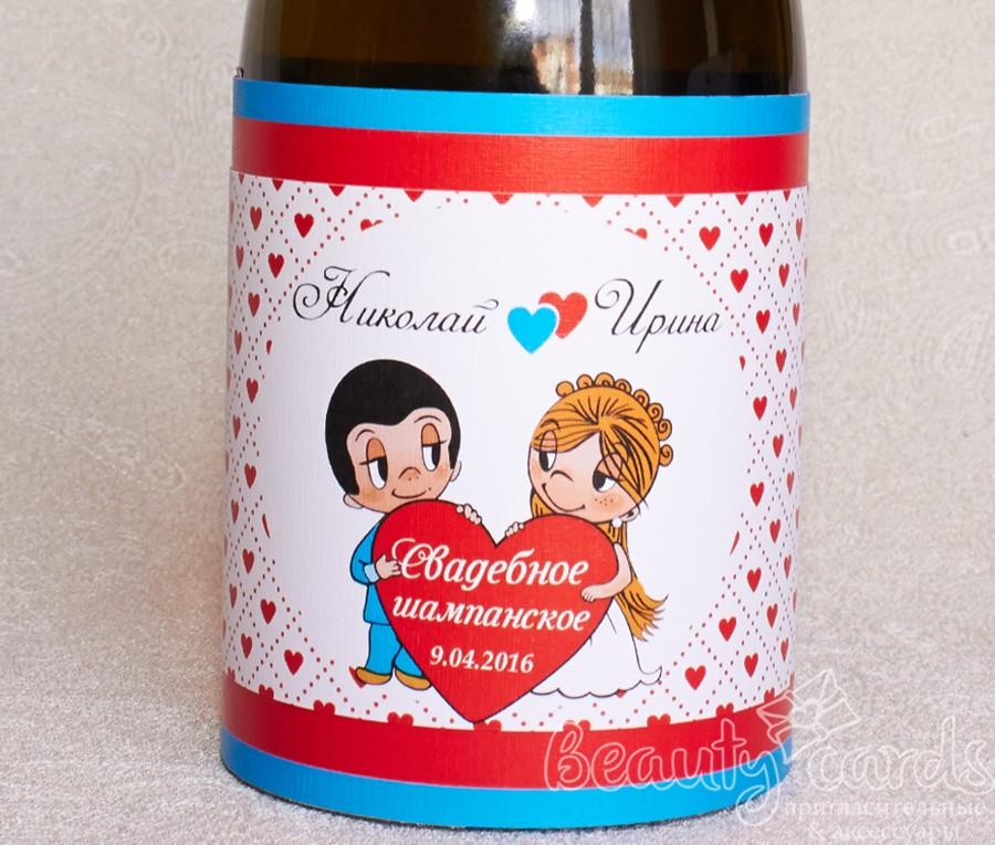 """Украшение на шампанское """"Love is"""""""