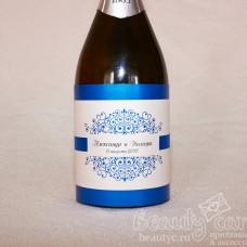 """Украшение на шампанское """"Элеганс в синем"""""""