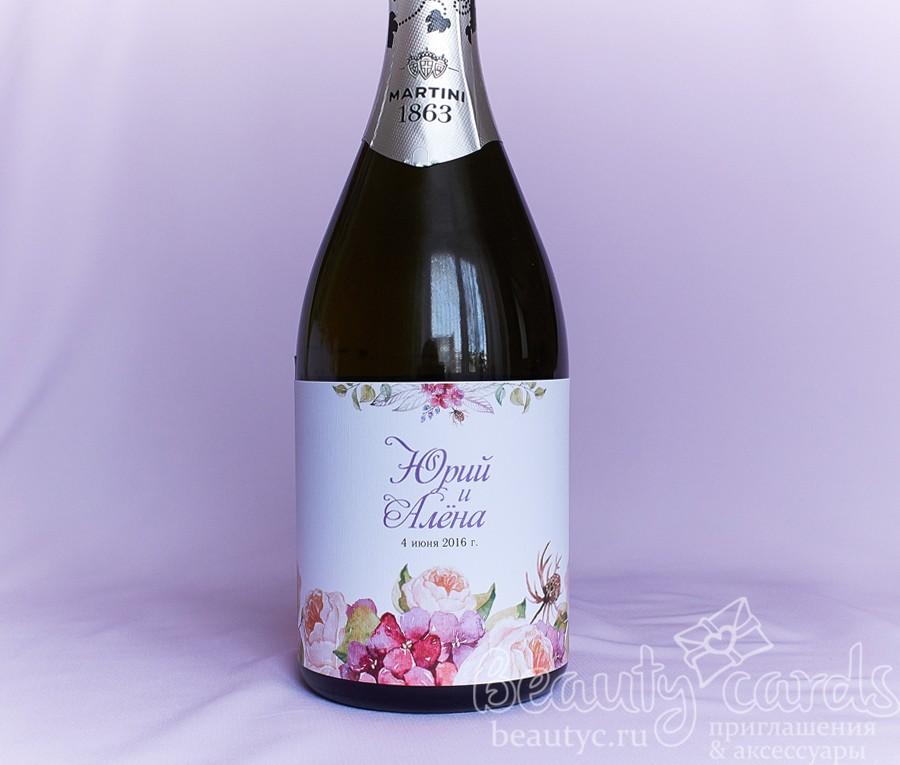 """Именное украшение на шампанское """"Цветение весны"""""""