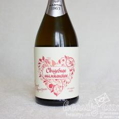 """Украшение на шампанское """"Половинки"""""""